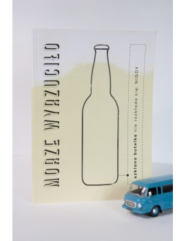 Notebook / Bottle